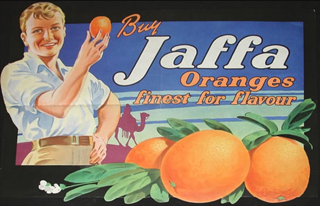 wild-orange-smoothie