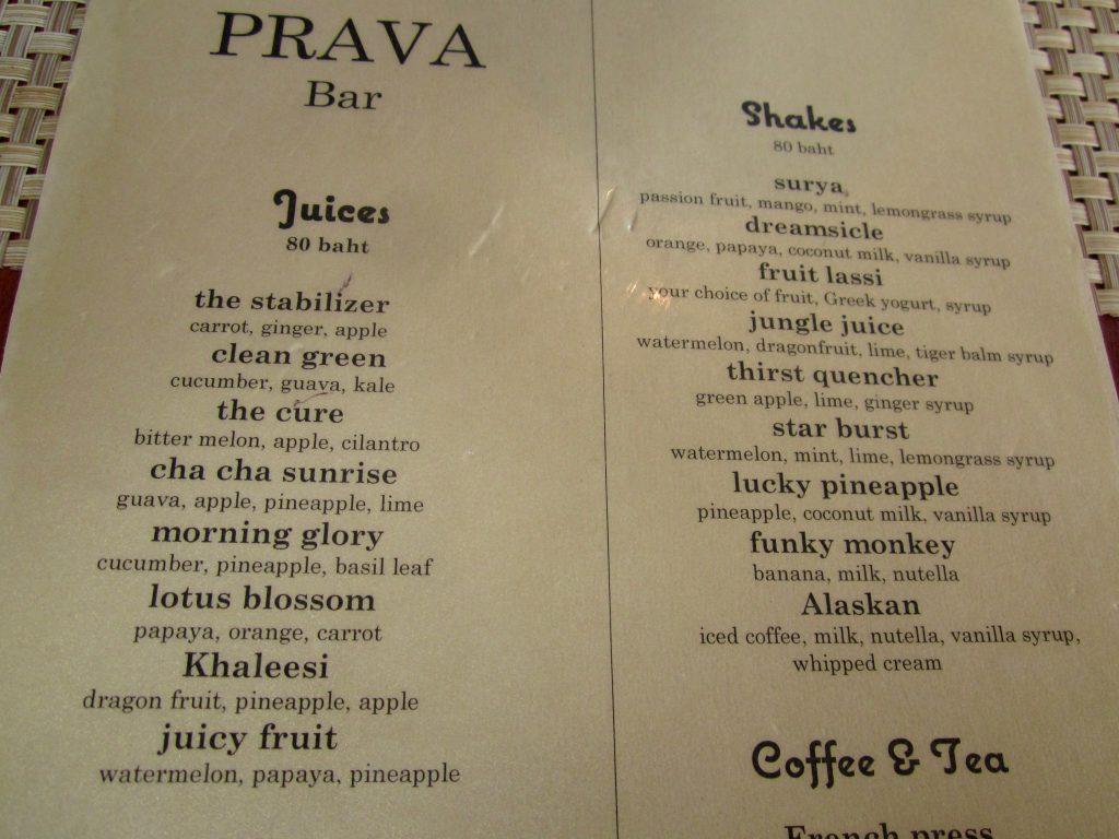 juice-menu